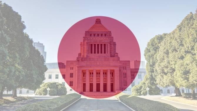 日本政府提名赌场管理委员会成员 接口新闻 第1张